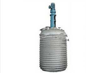 Water Heating Stainless Steel Mixing Tank / chemical ss storage tank From India